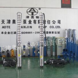 立卧两用不锈钢潜水泵-海水提升潜水泵价格