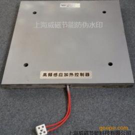 硫化机电磁加热板