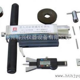 供应贯入式砂浆强度检测仪