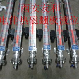 油田专用BUWZ601-SYB1.6防爆电伴热磁翻板液位计