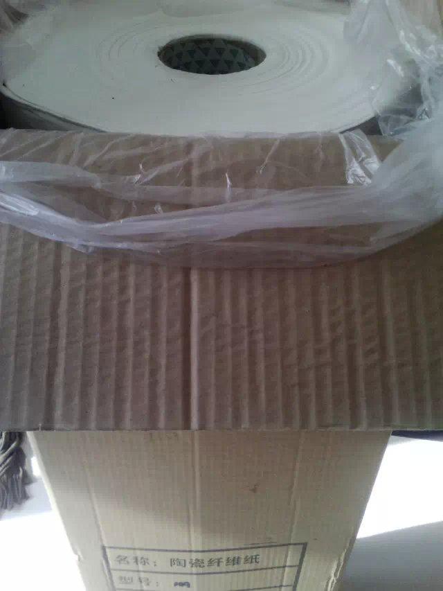 硅酸铝陶瓷纤维纸-河北陶瓷纤维纸直销