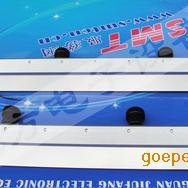 供应YAMAHA YVP印刷机钢刮刀、雅玛哈全自动印刷机刮刀