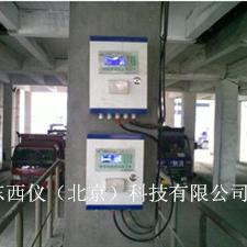 化工专用计数器/化肥计数器