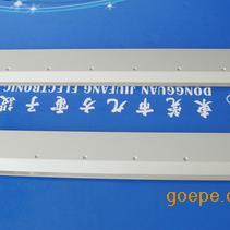日立锡膏钢刮刀、厂家直销SMT印刷机刮刀,SMT