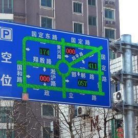 选择什么功能的智能交通屏合适
