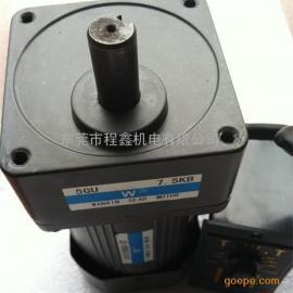 90W微型调速减速电机,单相三相正反转
