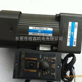 万鑫250W小型调速(减速)电机