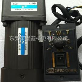 工控设备10W带调速减速机,可正反转.刹车功能.