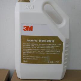 3M 防静电地板蜡,防静电地板蜡水