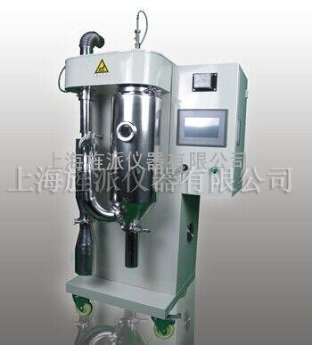350℃实验型喷雾干燥机 400℃小型实验室喷雾干燥机