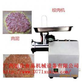 柳州绞肉机,不锈钢绞肉机,绞肉机报价