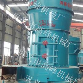 巩义高峰机械厂大量供应铝矾土高压雷蒙磨