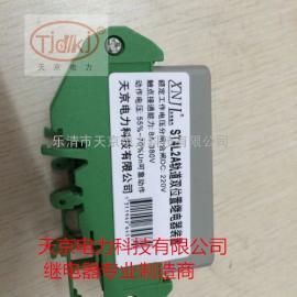 TSLJ440TG.ST4L2A.电流切换双位置继电器