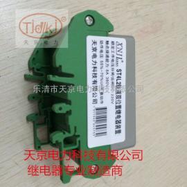ST4L2A.ST4L2.ST2-2L.双位置继电器