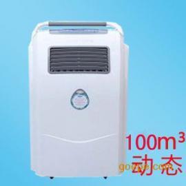 家用医用肯格王空气消毒机-动态移动式空气消毒机