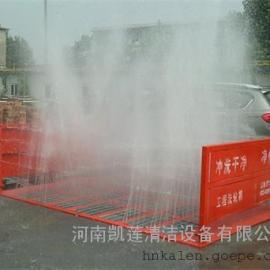 郑州凯莲高性价渣土车洗轮机  建筑工地车辆清洗机