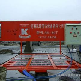河南凯莲全自动泥头车洗车台  工程节能环保全自动洗轮机