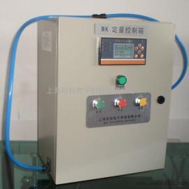 加水定量控制器