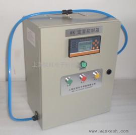 定量加水控制箱
