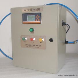 定量自动加水控制箱