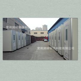供应高铁施工环保厕所 建筑工地移动厕所 常州环保厕所厂家