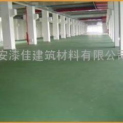 陕西金刚砂耐磨地坪施工|西安耐磨地坪材料