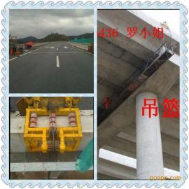 桥梁侧面水管安装平台