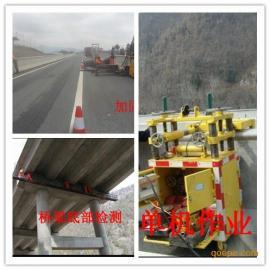 桥梁养护设备