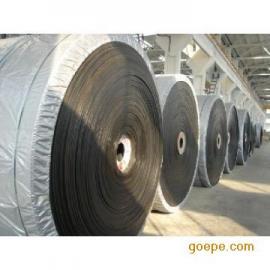 耐高温橡胶运输带 钢丝绳输送带批发