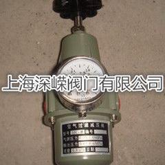 IW空气过滤减压器
