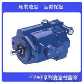 原装威格士液压油泵