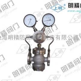 YK43X/F活塞式气体减压阀