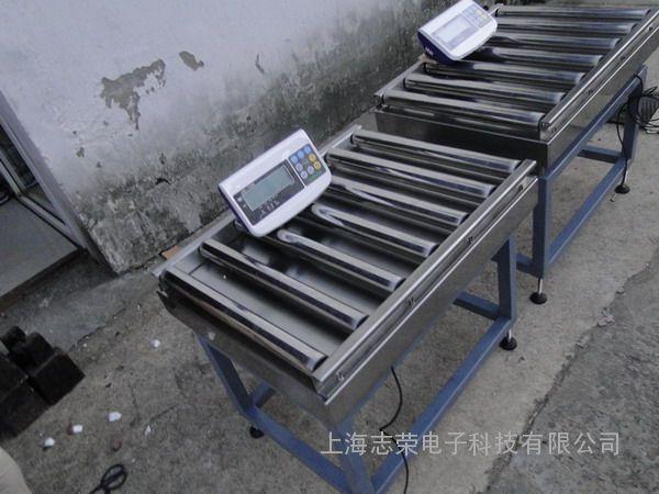 60kg定量检测秤,滚轴秤电子滚筒秤