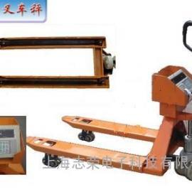2000公斤叉车秤,电动叉车秤厂家