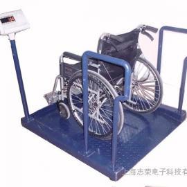 血透部不锈钢轮椅秤,300公斤轮椅秤