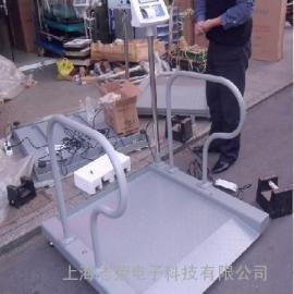 300公斤血透电子称,不锈钢轮椅秤