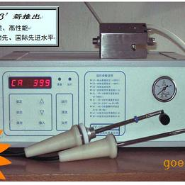 气相色谱裂解进样器