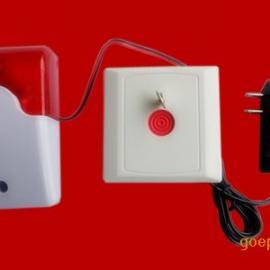 卫生间报警器,无障碍残卫报警器,紧急求助报警器