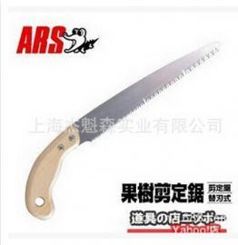 日本爱丽斯 果树锯 FS-22 全网最低批发价格
