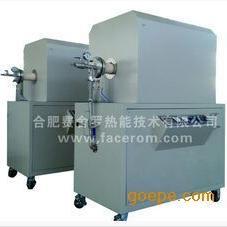 1700/1300双温区CVD管式炉