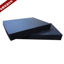橡塑海棉板