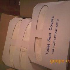 一次性马桶垫纸孕妇坐厕纸产妇加厚马桶隔菌座便垫坐垫纸防水包邮