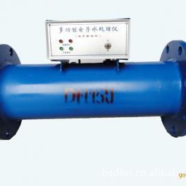 波段标记原子水处理器//北京 乡城 石渠北京标记原子除垢仪