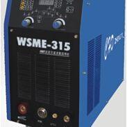 交直流氩弧焊机WSME-315