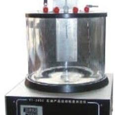 YT-265C 石油产品运动粘度测定仪(高精度)