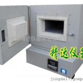 一体式箱式马弗炉SX2-2.5-10