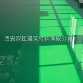 西安环氧地坪漆-防静电地坪-环氧自流平