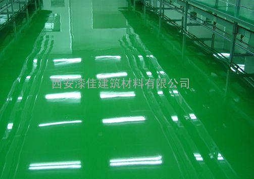 西安环氧地坪漆,防潮地坪|环氧砂浆地坪