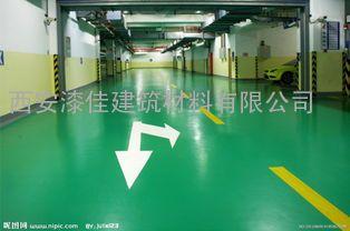 �西水泥地板漆|丙烯酸水泥地板漆