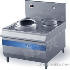 电磁小炒炉、北京电磁炒炉、大型电磁炒灶